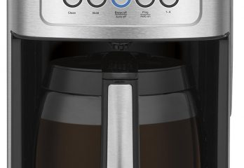 Top 12 Best Drip Coffee Makers 2017 – Buyer's Guide