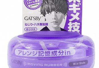 Top 8 Best Gatsby Hair Wax Reviews 2018 – Buyer's Guide