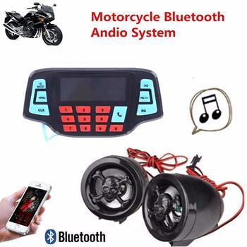 7. UTV ATV Bluetooth Amplifier Sound System