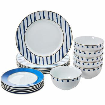 8. AmazonBasics 18-Piece Kitchen Dinnerware Set