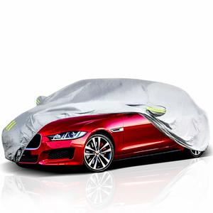 8. ELUTO Car Cover Sedan Cover
