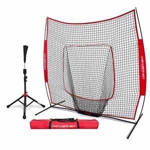 1. PowerNet Baseball Softball Practice Net 7x7 - Baseball Pitching Net