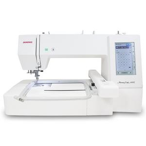 11. Janome Memory Craft 400E Embroidery Machine
