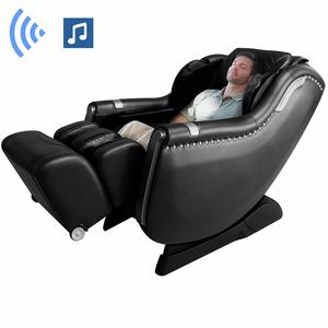 #11.Ootori A900 Massage Recliner