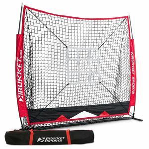 2. Baseball Pitching Net - Rukket 5x5 Baseball & Softball Net