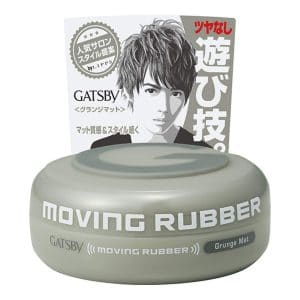 Gatsby Hair Waxes Moving Rubber Grunge Mat