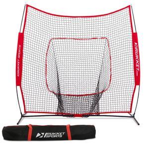 5. Rukket 7x7 Baseball & Softball Net - Baseball Pitching Nets