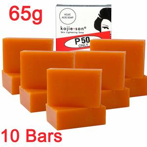 #9. KOJIE SAN Face and Body Soap. Skin Lightening Soap Kojic Acid Soap