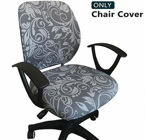 6. Melaluxe Computer Office Chair Protective and Stretchable Cover