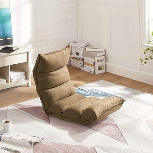 7. AmazonBasics Fully Adjustable Memory Foam Floor Chair