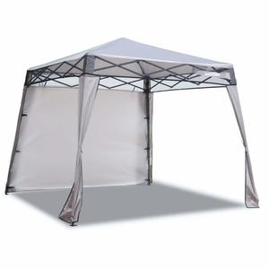 12. EzyFast Elegant Pop Up Beach Shelter