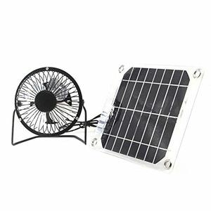 2. Solar Fan 5W 4 inch Free Power Ventilator - Solar Powered Fans