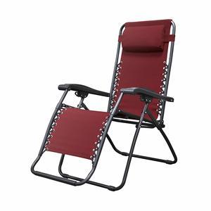 4. Caravan Sports Infinity Zero Gravity Chair