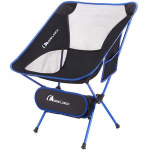 5. MOON LENCE Ultralight Portable Folding Chairs