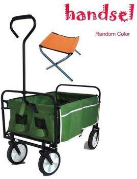 5. Yvonne Tsai Beach Carts