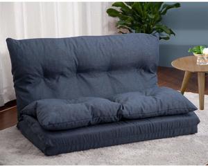 12. Merax Adjustable Fabric Folding Chaise Lounge Sofa Chair
